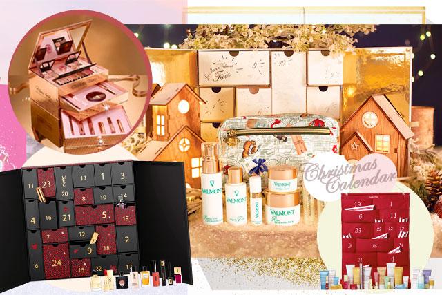 【聖誕月曆2020合集】最想收到的聖誕禮物第一位!Dior、YSL、Clarins、Kiehl's 限量版護膚/美妝禮盒大比拼(持續更新)