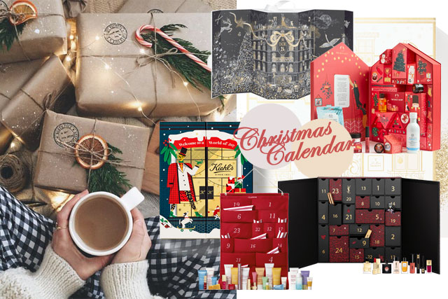 【聖誕月曆2020合集】最想收到的聖誕禮物第一位!Dior、YSL、Jo Malone、diptyque限量版護膚/美妝禮盒大比拼(持續更新)