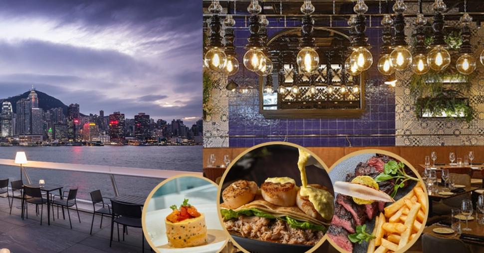 【2020聖誕大餐】嚴選22間特色餐廳慶祝平安夜丶聖誕丶除夕丨海景浪漫餐廳丶地道法式Fine Dining