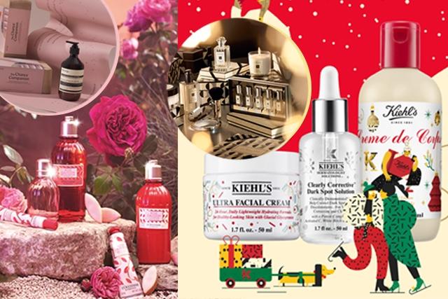 2020聖誕禮物護膚品篇|護膚禮盒折扣優惠|必買CLARINS丶SHISEIDO丶SK-II聖誕限量禮盒包裝|持續更新