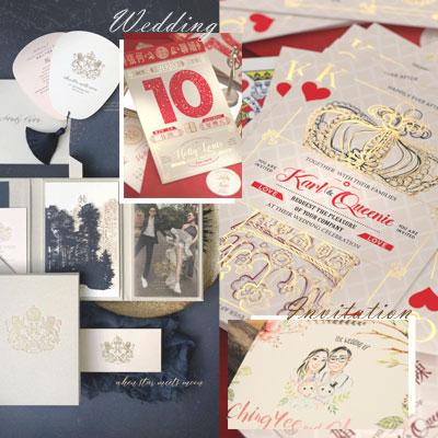 【喜帖推介】8間香港結婚喜帖設計公司|中式喜帖、西式喜帖、手繪燙金、牛油紙印刷