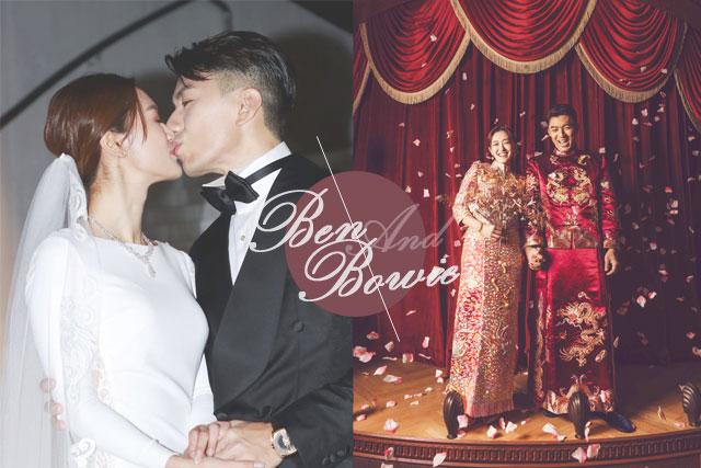 袁偉豪張寶兒結婚|疫情下小型婚禮安排|婚禮場地、室內婚攝、婚紗禮服、喜帖設計、金器名錶大公開