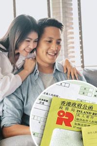 稅貸攻略2021|申請稅貸前必先知道的8大要點|稅貸常見謬誤|比較各大銀行稅季貸款計劃
