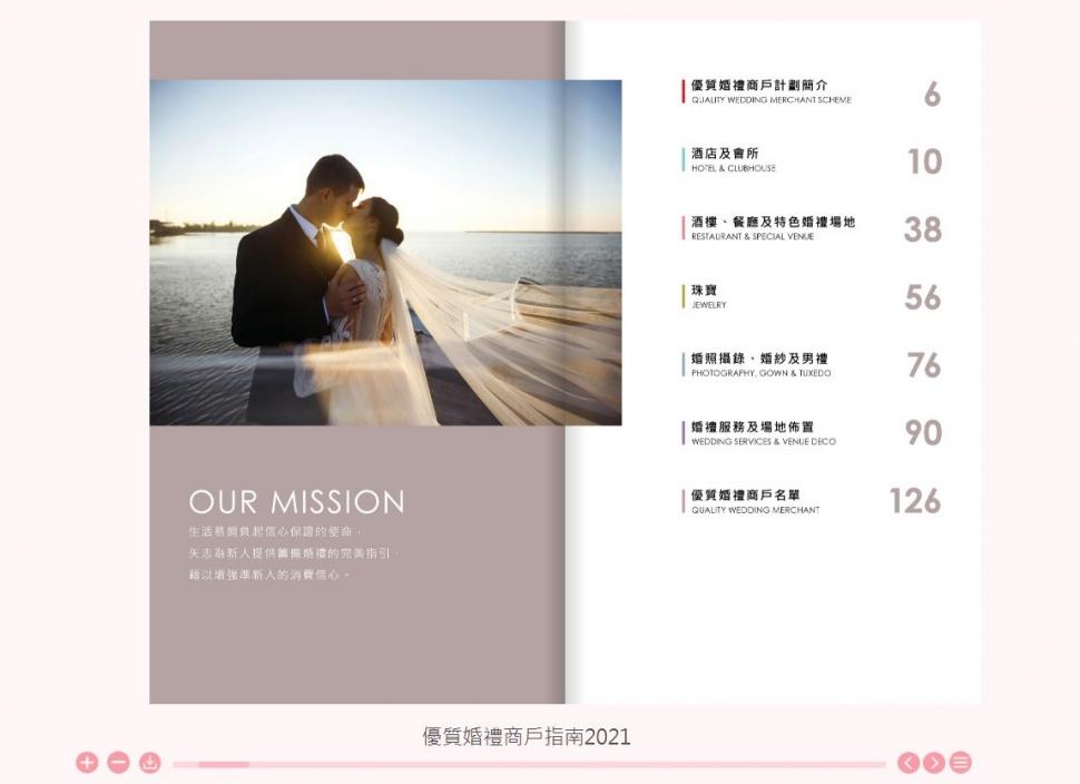 【優質婚禮商戶指南】婚禮商戶集合   婚禮實用貼士+資訊免費睇