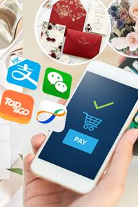 政府消費券 申請5000元電子消費券資格、登記方法及適用商戶   推介5000元以下婚禮物資購物清單