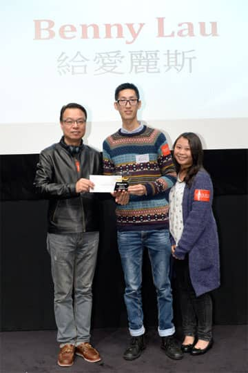 香港婚禮攝錄大獎2015頒獎禮盛況