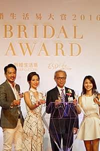 新婚生活易大賞2016典禮盛況及結婚消費報告