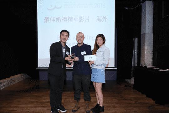 香港婚禮攝錄大獎 2016頒獎禮盛況