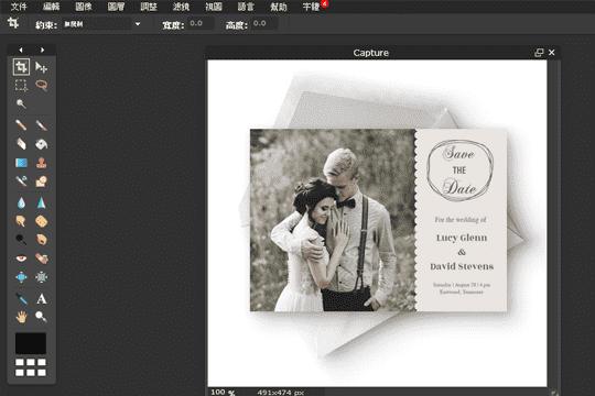 【婚禮籌備免費資源】編輯推介6大實用網上工具:DIY喜帖 | Wedding logo | 物資表 | 執相 | 婚禮主題