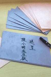 派帖禮儀要跟傳統!中文喜帖格式+寫法速學