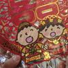 Sanrio中式婚禮物資大發現!