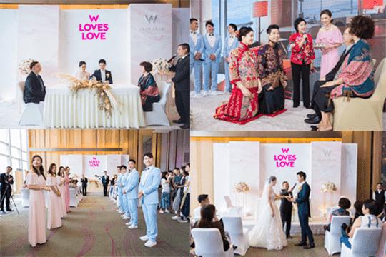 W酒店婚禮諮詢日直擊  玩味型格新人之選