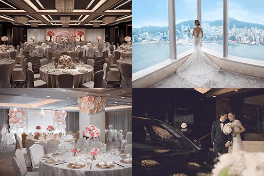 8月婚展優惠多  不可錯過的4大五星級酒店婚宴諮詢日