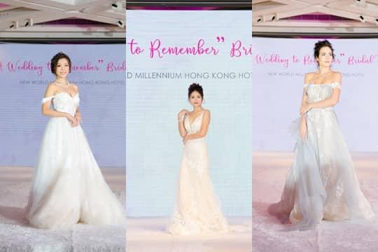 千禧新世界香港酒店《婚宴開放日》