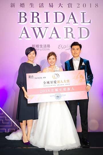 新婚生活易大賞2018典禮盛況   陳凱琳、單文柔、韋家雄大談新婚感受