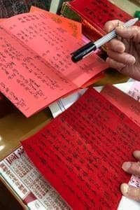 中式婚禮第一步須知:擇日