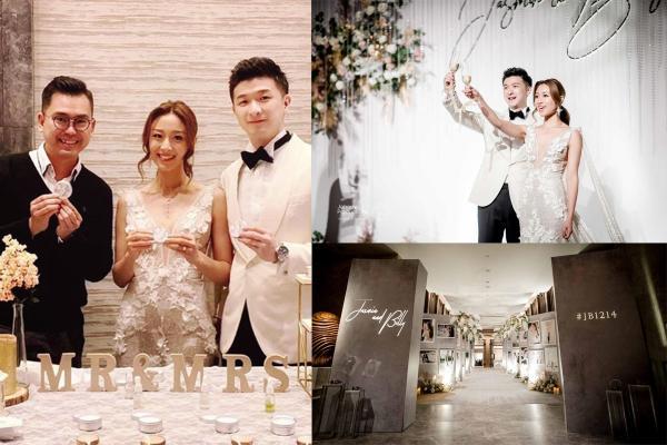 【婚禮細節大公開】《東張西望》靚女主持黃愷怡嫁初戀男友