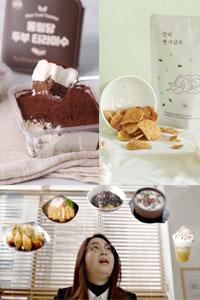減肥食宵夜|婚前減肚腩|推介3大韓國健康飲食網上購物平台|親試超過20款低卡零食、雪糕、甜品