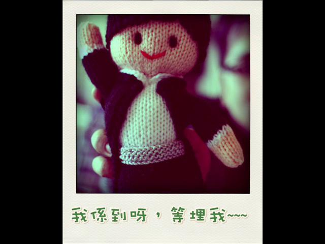 十月十五‧同頌主恩 - Karen Leung Man-chi & Andy Wong Chi-kin - Karen & Andy