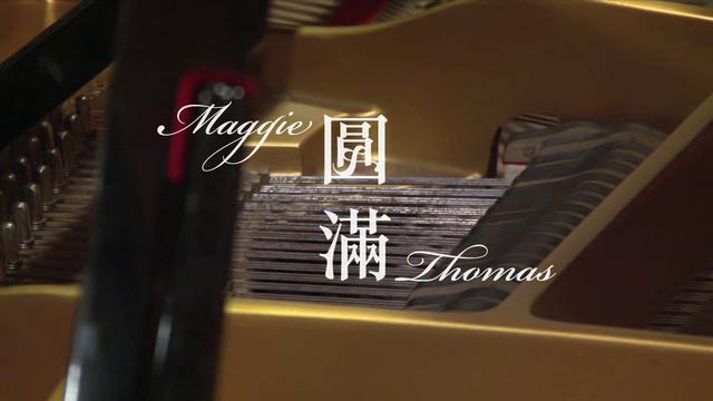 《圓滿》 - Maggie & Thomas - Acacia Creatives 穎穟創意