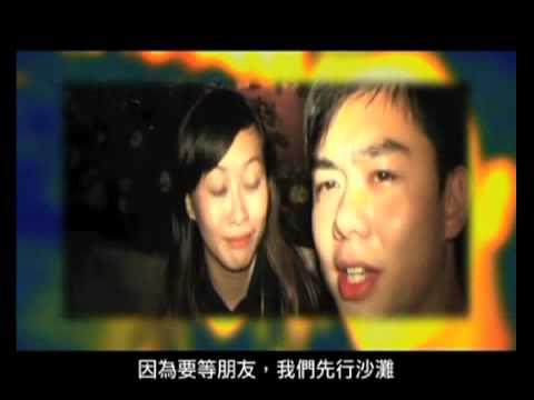 Jessy & Adam wedding reception - invitation video - Jessy Chang & Adam Kwan - Edwin Chung
