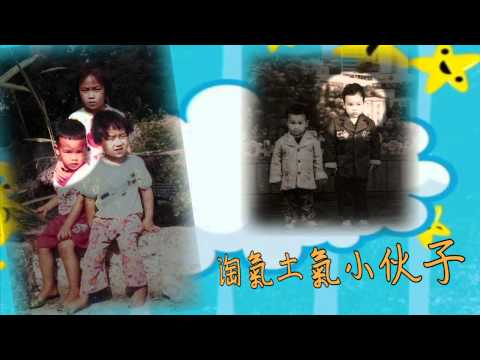 瑩光婚禮自家制成長片段 - 李芷瑩 & 文善光 - 李芷瑩