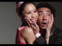 Pae & Sam Wedding Highlight Video - 婚禮精華 – 香港 - Pae & Sam - VP Angle