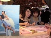 Oska + Sam [ Wedding Ceremony + Reception ] - 婚禮精華 – 香港 - Oska & Sam - Carson Tam