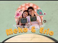 [Childhood Video] Meko & Eric - MEKO & ERIC - BRIAN CHONG PHOTOGRAPHY