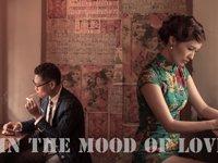 In the mood of Love - 創意短片 - Carmen & Chris - Kelvinshot