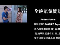 無言感激 - 創意短片 - katherine & ka kit - edwardkwan.com.hk
