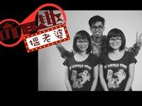 千奇百趣搵老婆 - 創意短片 - Bonnie Ho & Kenneth Lam - chichicool studio