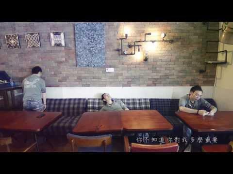 【我們的愛情故事】感動婚禮微電影MV  - 婚禮短片 - Tracy Cheng & Cyril Yip - kongproduction
