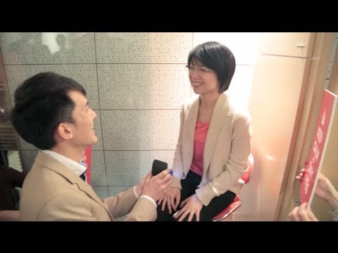 A Secret Proposal - 婚禮短片 - Doris Lee & Johnny Ng - Sheen Studio