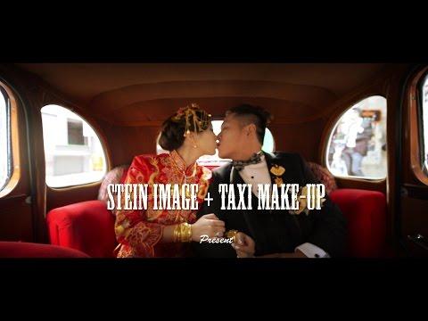 港版G-Dragon - 婚禮精華 – 香港 - Aretha & Benny - Stein Image