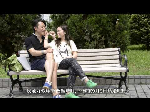 Madness in Love - 婚禮短片 - Agnes & Kin Ho - Alan Wong