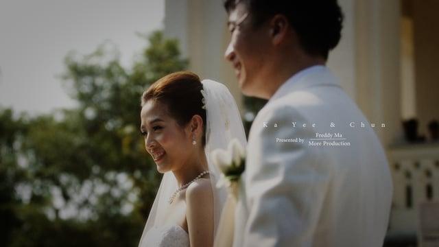 Eighteen - 婚禮精華 – 香港 - Lee Ka Yee & Luk Tsz Chun - Freddy Ma @ More Production