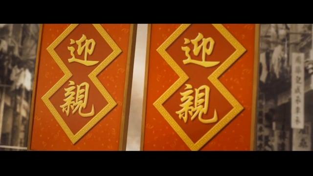 有了你,即使平凡卻最重要 - 婚禮精華 – 香港 - Elaine & Vincent - Stein Image
