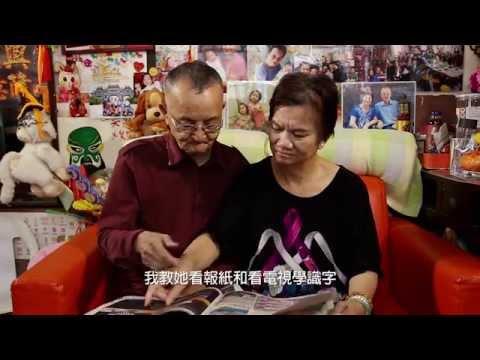 筆觸之處  - 婚禮短片 - 梁潔珠 & 龍活虎 - Image Pro 映誌高