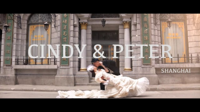Cindy+Peter@ Shanghai - 婚禮短片 - Cindy & Peter - GabrielVideo