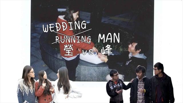 《Wedding Man》 - 成長片段 - Ying & Fung - CS Photography