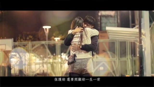 足球魂 - 婚禮微電影 - Maye Chan & To Yip - RedBlue Creation