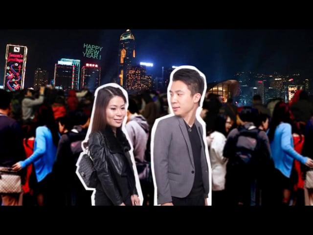 Story of Janey & Sam - 婚禮短片 - Janey & Sam - kg/production